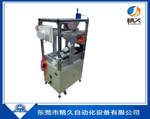 非标自动焊锡机
