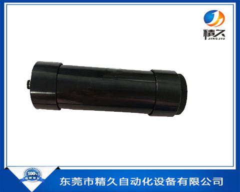 JJ-210MM牙膏金属套筒
