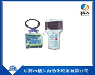 自动焊锡机控制系统