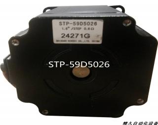日本信浓马达STP-59D5026